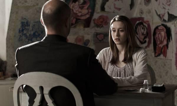 "Imagen de la película ""Mindscape"" de Jorge Dorado (2014)"