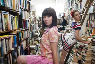 Imagen de la película 'God help the girl'