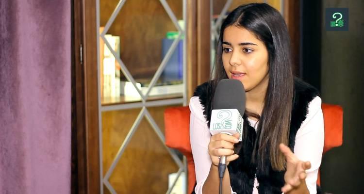 Kika durante la entrevista a LosInterrogantes.com