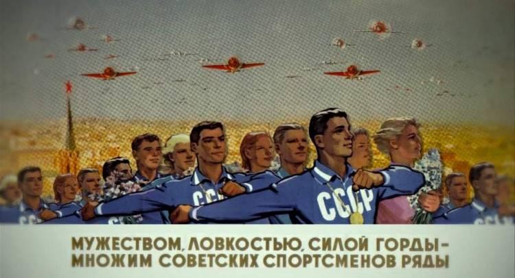 """Foto de la película documental """"Red Army"""""""