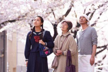 Kirin Kiki, Kyara Uchida y Masatoshi Nagase en 'Una pastelería en Tokio'