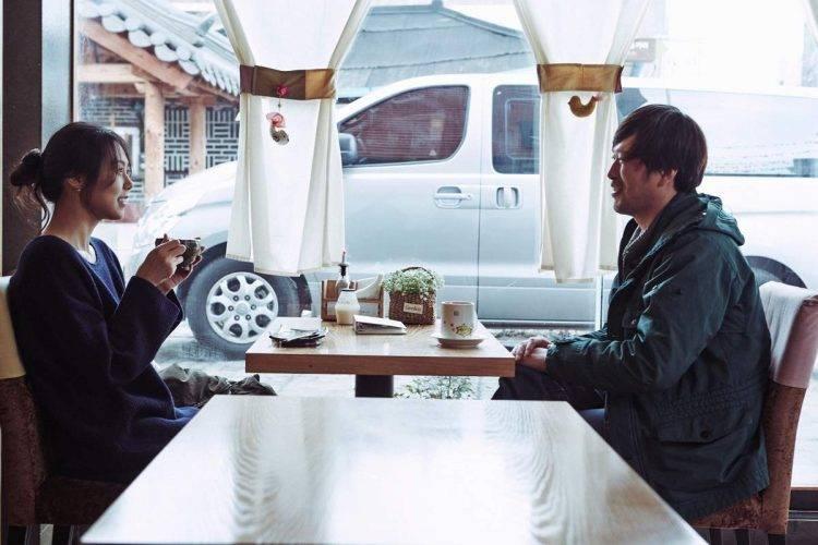 Jae-yeong Jeong y Min-hee Kim en una imagen de la película