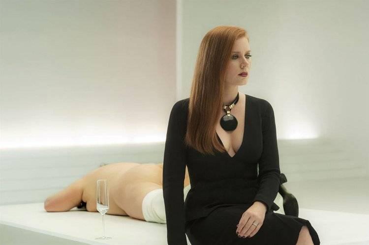 Amy Adams en una escena de 'Animales peligrosos'