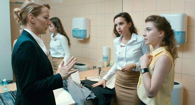 Ingrid Bisu y Sandra Hüller en una de las escenas de la película