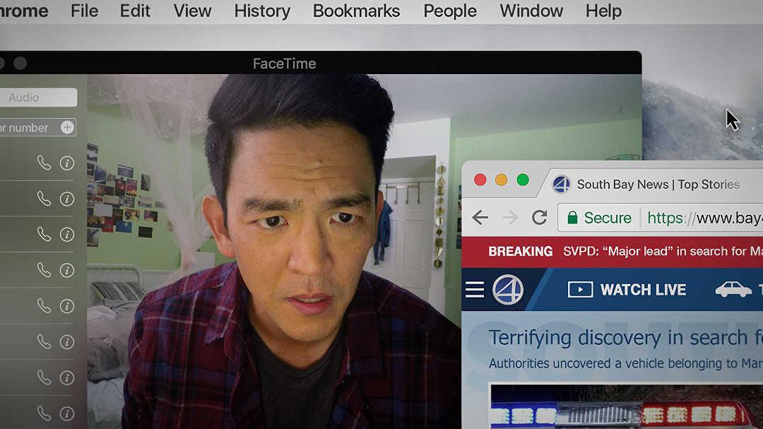 John Cho en plena búsqueda por Internet