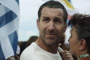 """Antonio de la Torre en la película """"La noche de 12 años"""""""
