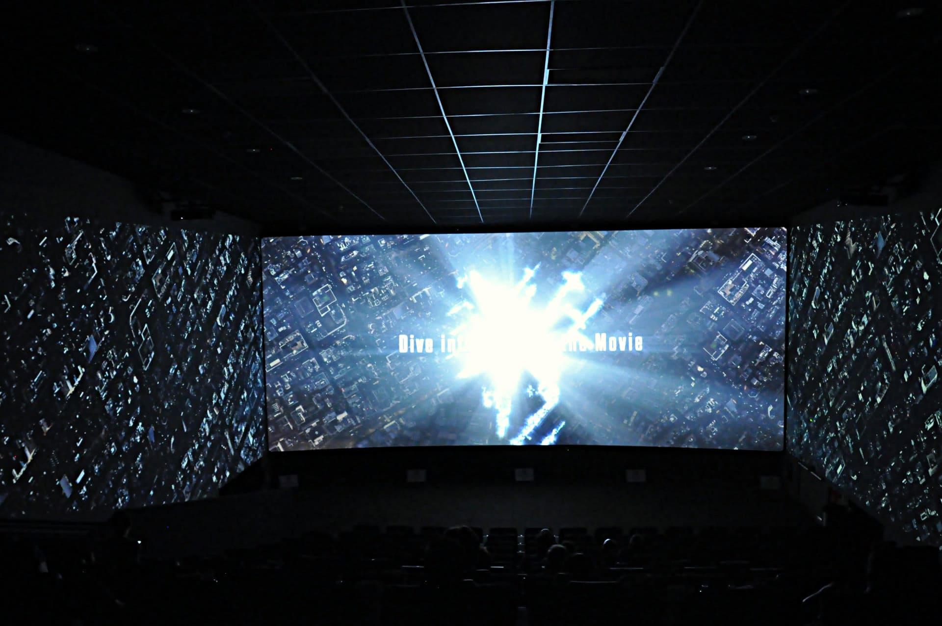 Foto de la sala Screen X en Madrid