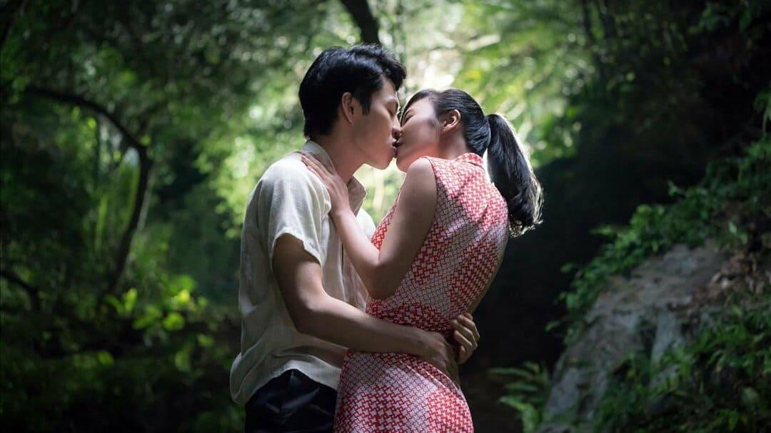 La preciosa historia de amor de Tigertail