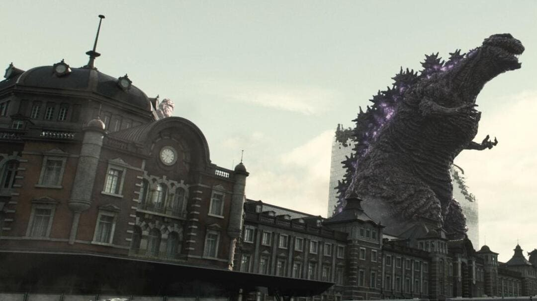 Escena de la película Shin Godzilla
