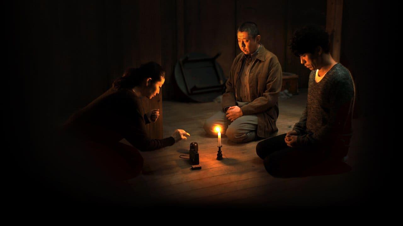 Escena de la serie Ju-On Orígenes de Netflix
